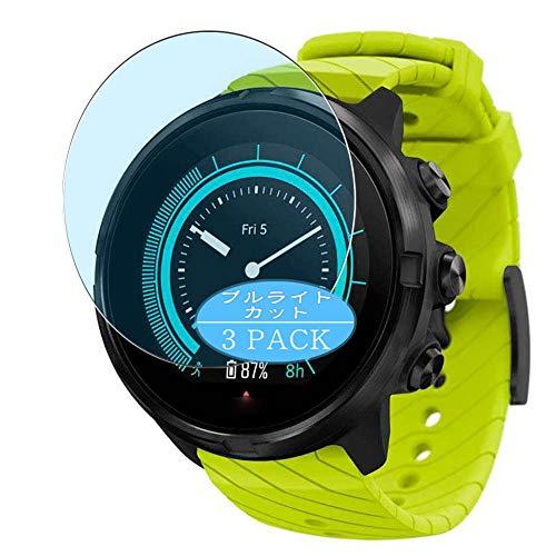 Vaxson 3 Stück Anti Blaulicht Schutzfolie, kompatibel mit Suunto 9 G1 smartwatch Smart Watch, Displayschutzfolie Bildschirmschutz [nicht Panzerglas] Anti Blue Light